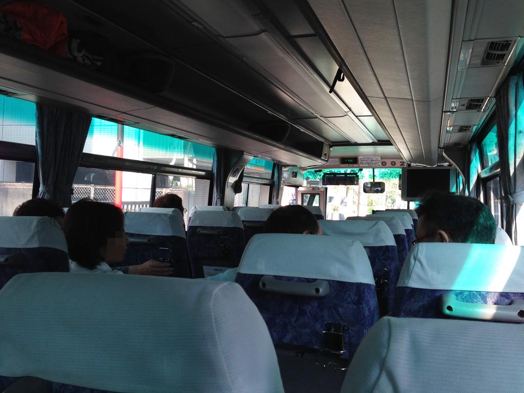 【草津温泉】<おおるり>送迎バス付き1泊2日格安温泉ツアー ...