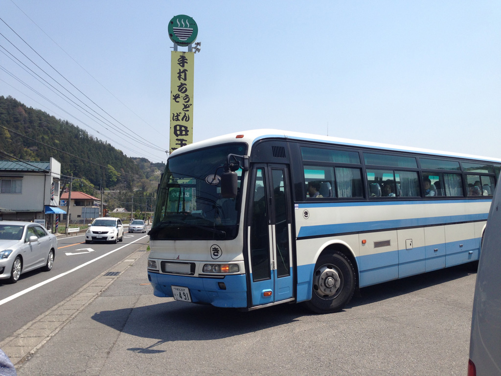 田吾作で帰りのバスの乗り換え