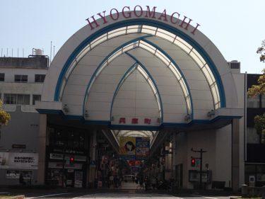 【香川県高松市】自然に癒されうどんで満たされた2泊3日(番外編)