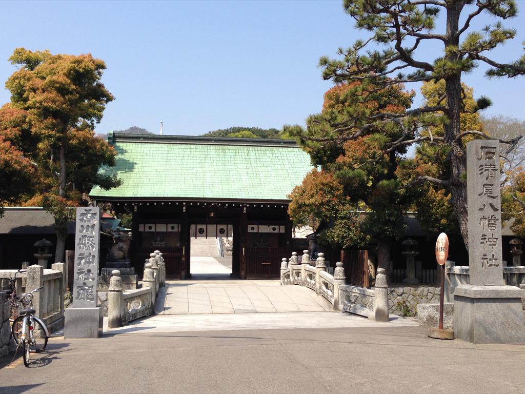 石清尾八幡宮の入り口