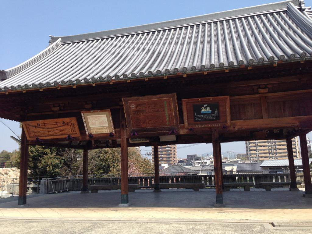 石清尾八幡宮の絵馬堂