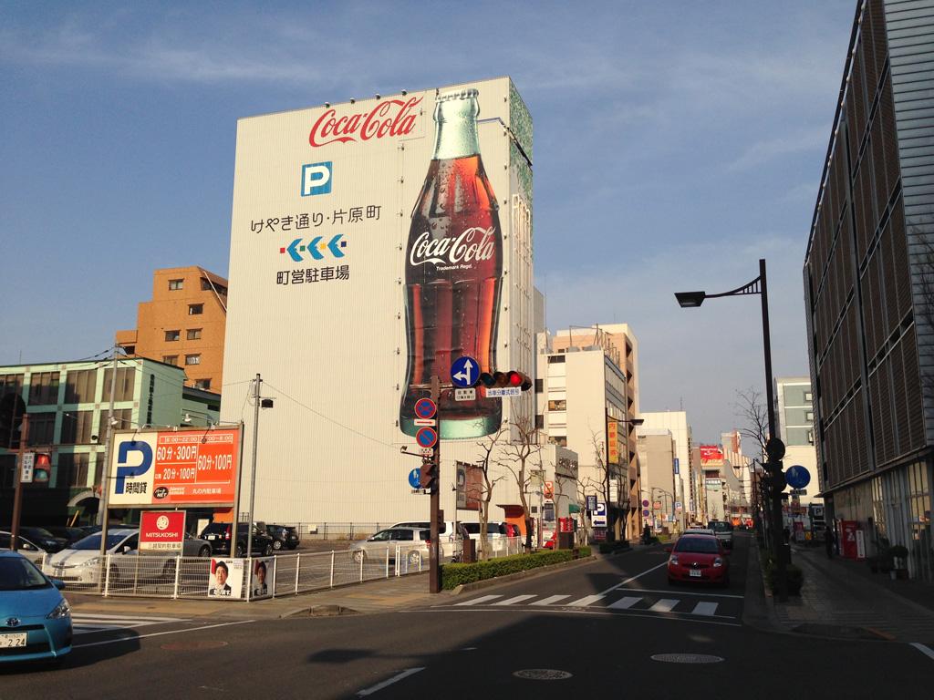 巨大なコカコーラ