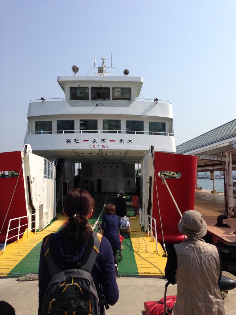 女木島へのフェリー