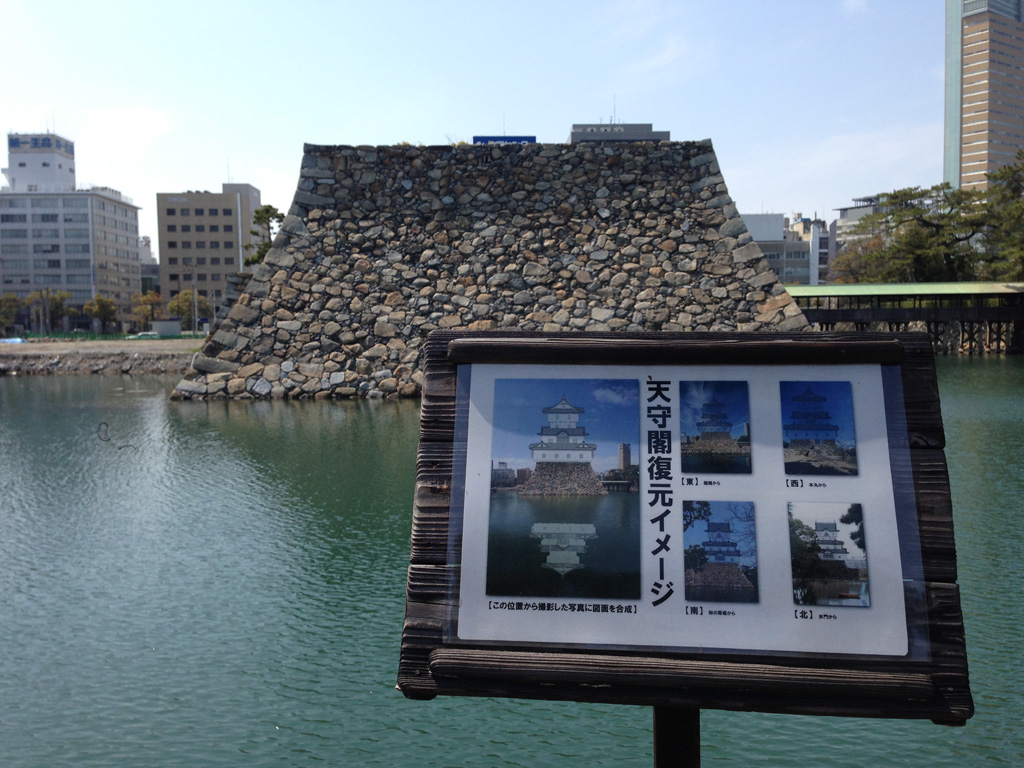 高松城天守閣復元イメージ
