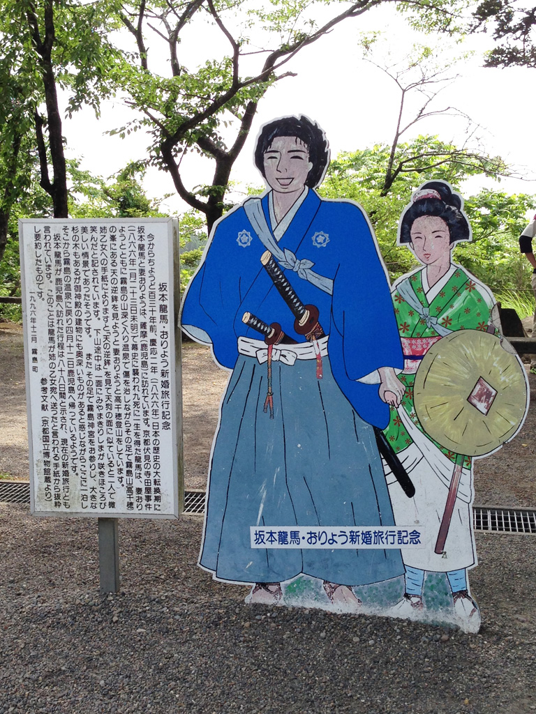 霧島神宮には坂本龍馬が新婚旅行で立ち寄りました