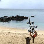 【奄美大島】バニラエアで!美しい海を満喫の2泊3日(3/5)