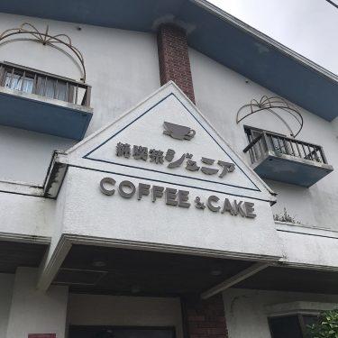 昔ながらの喫茶店「ジュニア」のカツカレー【宮古島】